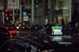 Tokyo 4421