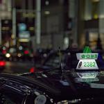 Tokyo 4421 thumbnail