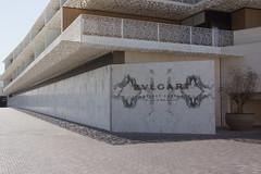 2018-06-FL-191020 (acme london) Tags: 2018 antoniocitterio balconies balcony bookmatchedmarble bookmatchedstone bulgari dubai facade hotel hotelresort marble meraas precastconcrete shading stonecladding uae