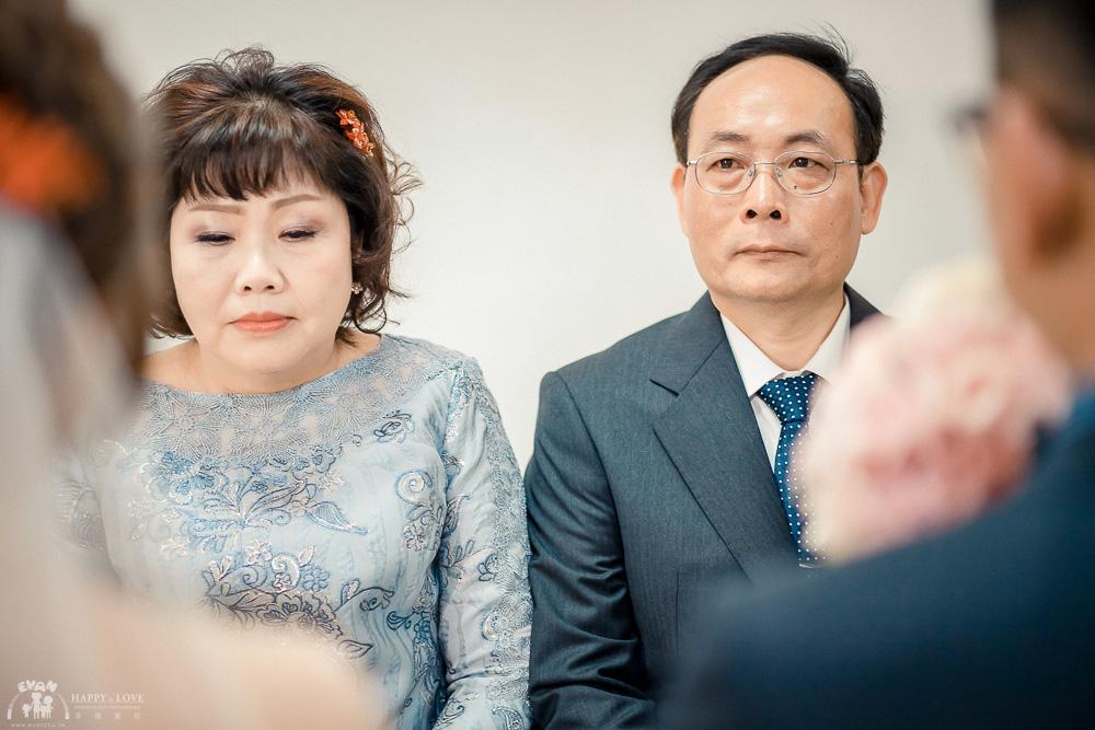 華漾中崙-婚攝小朱爸_059