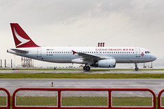 CATHAY DRAGON A320-200 B-HSN 001 (A.S. Kevin N.V.M.M. Chung) Tags: aviation aircraft aeroplane airport airlines plane spotting hkg airside