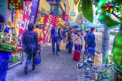 Tokyo=688 (tiokliaw) Tags: addon blinkagain creations digital explore flickraward greatshot highquality inyoureyes japan outdoor people recreation supershot travelling walkway