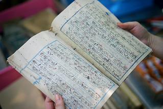 Antique notebook at Kobo-san market