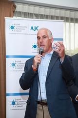 2018 JCRC/AJC Activist Event