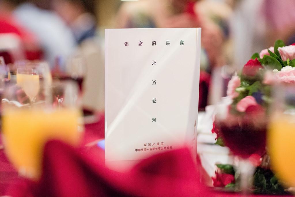 煙波大飯店,溫莎館,如意廳,新竹煙波大飯店,婚攝卡樂,Lennon&LoBao014