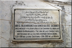 Averroes was here!!! (mhobl) Tags: morocco maroc larache averroes gedenktafel memories
