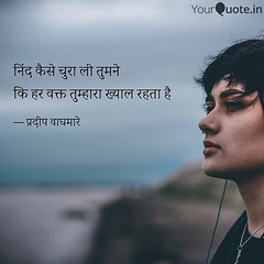 Follow my writings on @yourquoteapp #yourquote #quote #stories #qotd #quoteoftheday #wordporn #quotestagram #wordswag #wordsofwisdom #inspirationalquotes #writeaway #thoughts #poetry #instawriters #writersofinstagram #writersofig #writersofindia #igwriter (pradipwaghmare1) Tags: ifttt instagram follow writings yourquoteapp yourquote quote stories qotd quoteoftheday wordporn quotestagram wordswag wordsofwisdom inspirationalquotes writeaway thoughts poetry instawriters writersofinstagram writersofig writersofindia igwriters igwritersclub😊 httpsscontentcdninstagramcomvp8c2ce733f56861c6a59f55cb8a9a0e525ba39acbt51288515s640x640sh008e35334300061939712914325884499397169375084544njpg httpswwwinstagramcompbjvx8q8bvjn