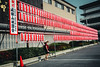 IMG_8487 (superstar_nhi) Tags: japan nhậtbản nhật bản love life streetlife mine taurus photography