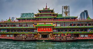 Jumbo Floating Restaurant on Aberdeen Harbour - Hong Kong