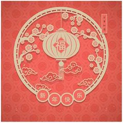 free vector Happy Chinese New Year 2017 Background (cgvector) Tags: 2017 abstract animal asian astrology background banner bird border calendar card cartoon celebrate celebration character chicken china chinese chinesenewyear cock concept countdown crowing culture decoration design east festival floral flower fortune frame gold golden good graphic greeting grunge happy holiday horizontal horoscope invitation isolated japan lantern luck lunar new number oriental ornament ornate paper pattern red rooster season shape shine sign success swirl symbol tradition traditional typographic vector wallpaper wish year zodiacbackgroundnewyearhappynewyearwinter2017partydesignanimalchinesenewyearwallpaperchinesecolorhappycelebrationholidayeventhappyholidayschinawinterbackground