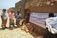 محافظ سقطرى يدشن توزيع تبرعات لمتضررين من إعصار مكونو (nashwannews) Tags: إعصارمكونو توزيعتبرعات سقطرى يمنموبايل