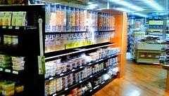 Bulk foods Dept ! 365/218 (Maenette1) Tags: bulk foods jacksfreshmarket menominee uppermichigan flicker365 allthingsmichigan absolutemichigan project365 projectmichigan