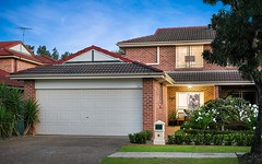 1/16-18 Gracelands Drive, Quakers Hill NSW