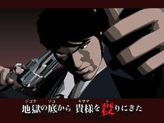 Killer7-280518-014