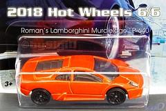 2018_Hotwheels_Fast_Furious_Lamborghini_Murcielago (Sigi D) Tags: 2018 hotwheels hot wheels fast furious diecast moviecar sigid furious8 fate lamborghini murcielago roman pearce