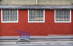 Trolley in the City (Yoann Gauthier) Tags: 100d france paris ivry shopping trolley factory