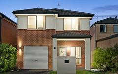 59 Fowler Street, Claremont Meadows NSW