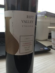 RIFT VALLEY, CABERNET SAUVIGNON 2015 001 (smtfhw) Tags: 2018 greatfrenchroadtrip drinks wines home ourhouse