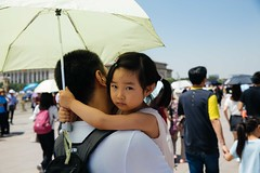 side eye (Crossing China) Tags: china beijing shanghai dongbei asia earth asiangirl chinesegirl chinese street streetphotography cit city cityscape train village baby cute pretty
