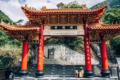 祥德寺 (Witrian How) Tags: canon760d 18135mmisstm taiwan