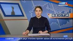2018-05-24 Круглый стол - современная молодежь и проблемы экстремизма