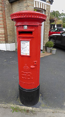 Edward VIII cypher B type post pillar box at old old Post Office Lilliput Road Poole 07.09.2017 (2) (The Cwmbran Creature.) Tags: g p o gpo general post office street furniture red heritage letter great britain gb