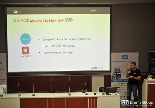 BIT-2018 (Lviv, 14.06)