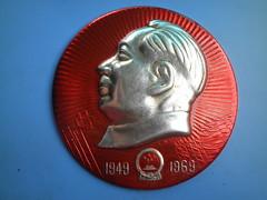 Celebrating the twenty anniversary of the founding of the nation - 1969 - 1949  庆祝建国二十周年 1949——1969 (Spring Land (大地春)) Tags: 毛泽东像章 毛主席 毛泽东 中国 徽章 亚洲 mao zedong badge china asia