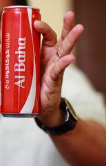 Al-Baha, KSA (Sherwyn Hatab) Tags: coke cocacola albaha baha albahasaudiarabia albahaksa