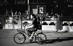 Minolta Hi-Matic AF2 (Noppanan Arunvongse Na Ayudhaya) Tags: minolta himatic af2 rollei retro400s beijing blackandwhite bw blackwhite asia china street film kodak d76 epson v600