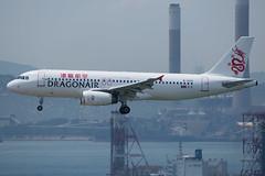 B-HSD A320 Dragonair (JaffaPix +5 million views-thanks...) Tags: bhsd a320 320 airbus dragonair hda hkg vhhh hongkong cheplapkok aeroplane aircraft airplane airline airliner aviation flying flight davejefferys jaffapix jaffapixcom