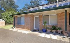1/70 William Street, North Richmond NSW