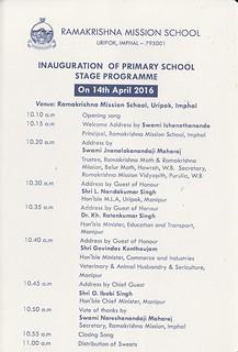 Inauguration of School backside