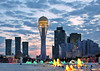 UNECE/FAO Ministerial Roundtable on Forest Landscape Restoration and the Bonn Challenge in the Caucasus and Central Asia, 21-22 June 2018, Astana, Kazakhstan. © iStock. (forests.unecefao) Tags: astana capitalcities tourism residentialbuilding cloudscape dusk illuminated blue modern famousplace traveldestinations lifestyles urbanscene kazakhstan centralasia asia night sunset cloudsky sky water fountain tower cityscape city residencial baiterek