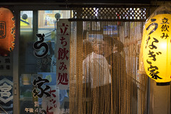 HOUSE OF EEL (ajpscs) Tags: ajpscs japan nippon 日本 japanese 東京 tokyo city people ニコン nikon d750 tokyostreetphotography streetphotography street seasonchange spring haru はる 春 2018 shitamachi night nightshot tokyonight nightphotography citylights tokyoinsomnia nightview tokyoyakei 東京夜景 lights hikari 光 dayfadesandnightcomesalive alley othersideoftokyo strangers urbannight attheendoftheday urban walksoflife houseofeel うなぎ家 unagi ell tachinomidokoro立ち飲み処