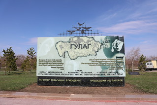 Alzhir Memorial Museum of Victims of Political Repressions and Totalitarianism