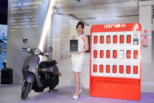 IONEX-39