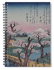 bridge-across-a-canal-hiroshige-ando (Fine Arts Designer) Tags: journalsnotebooks journals notebook writing paper graphicdesign art vintage