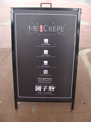 Me and Crepe (knightbefore_99) Tags: meandcrepe food sign kingsway lunch work vancouver chinese restaurant tasty chain nice burnaby fast great beautiful day starts here british columbia canada