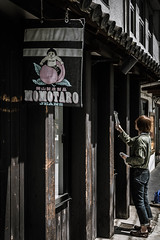 Momotaro Jeans (Hiro_A) Tags: kojima kurashiki okayama japan street peo people signboard deni denim jean jeans kojimajeansstreet fashion sigma 1770 1770mm nikon d7 d7200 shop