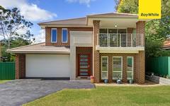 2 Dallwood Avenue, Epping NSW