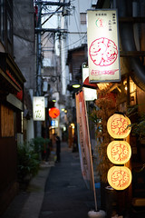 DSC05660 Ningyou Syouji 人形小路 (ArtCQQ) Tags: kyushu japan 九州 voigtlander a7r2 九州福岡 fukuoka 21mm f18