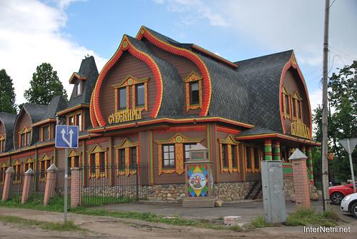 Переяслав-Заліський InterNetri 569