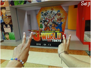 J-World (04/13)