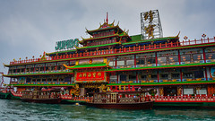 Jumbo Floating Restaurant on Aberdeen Harbour - Hong Kong (mbell1975) Tags: hongkong hongkongisland hk jumbo floating restaurant aberdeen harbour hong kong island china sar water harbor sea pacific ocean shrimp seafood chinese colors colorful float barge