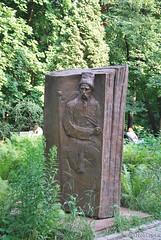 Київ, Ботанічний сад імені Фоміна Ukraine InterNetri 37
