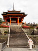 P5281937-Edit.jpg (marius.vochin) Tags: googlevision building asia landmark japanesearchitecture shintoshrine shrine kyoto chinesearchitecture buddhism sky outside travel kiyomizudera leisure pagoda landmarks historicsite temple trip japan labels kyōtoshi kyōtofu jp