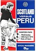 Scotland vs Peru - 1972 (The Sky Strikers) Tags: miscellaneous scottish scotland international programme covers