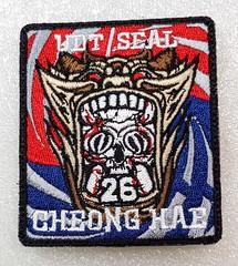 Korea Navy Special Warfare Flotilla (UDT/Seal)(Cheonghae 26th) (Sin_15) Tags: navy korea korean udt seal patch badge insignia military special warfare flotilla combat swimmer diver naval force cheonghae chunghae 청해 underwater demolition team