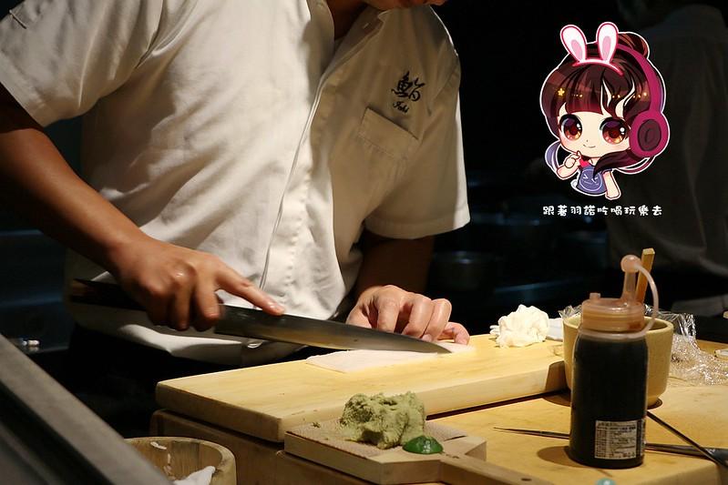 鮨一Sushi ichi日本料理無菜單料理030